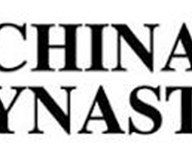 chinadynasty_logo